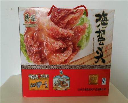 即食乐虎官方app下载礼盒