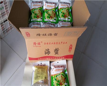 越南百花乐虎官方app下载