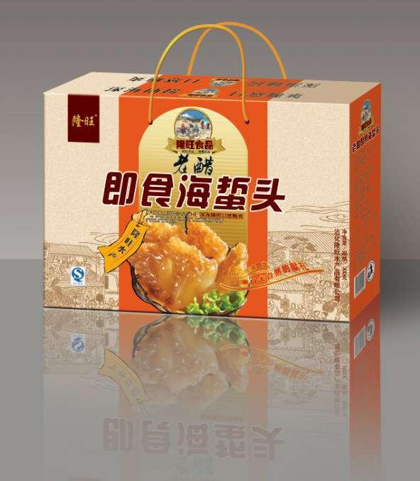 隆旺即食乐虎官方app下载新产品