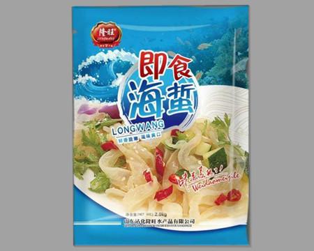 隆旺即食乐虎官方app下载新品