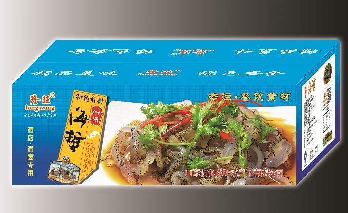 乐虎官方app下载新包装
