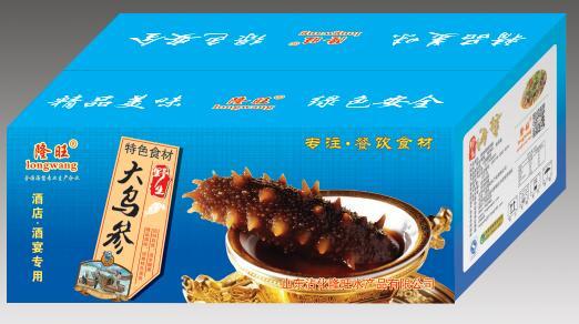 隆旺乐虎官方app下载水产新品