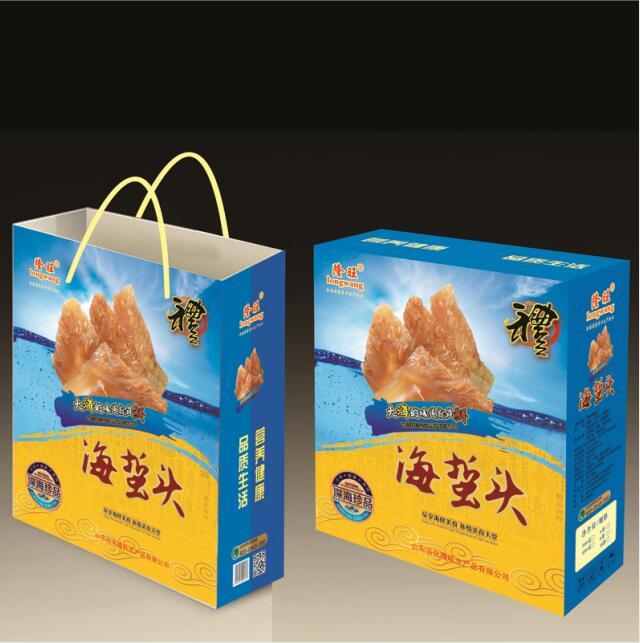 乐虎官方app下载头